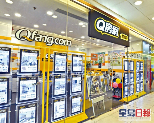 ■未來部分Q房網香港分店將以世紀21品牌繼續營運。