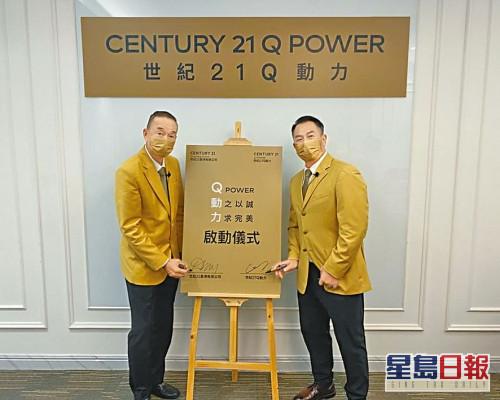 世紀21吳啟民(左)稱,將投資2000萬作Q動力擴充分行等。旁為世紀21Q動力楊永健。