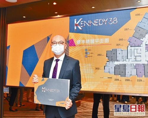 ■新地唐錦江表示,KENNEDY 38很大機會下月初開售。