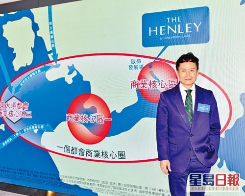 ■恒基林達民指出,啟德THE HENLEY III加推新價單,折實平均呎價28343元。